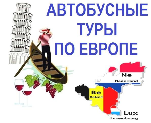 Отзывы туристов о Румынии и истории поездок TravelRu