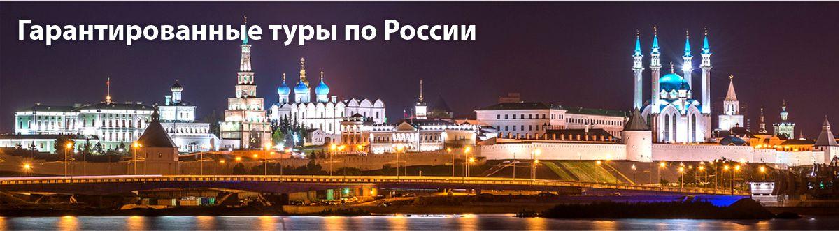 Отдых на море в России